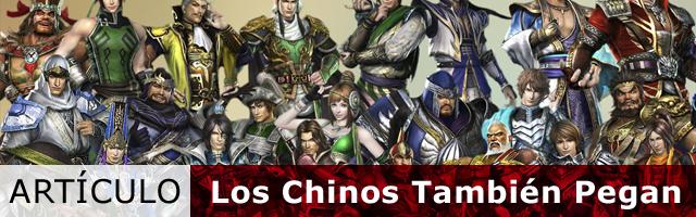 Los chinos también pegan. Dinasty warriors 4