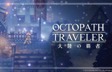 Octopath Traveler tendrá una precuela en dispositivos móviles