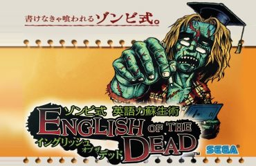 Celebramos el día de la lengua inglesa con English of the Dead