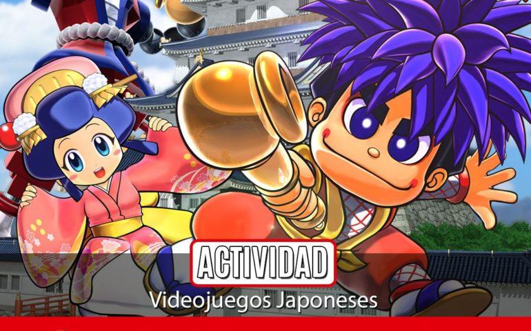 Videojuegos Japoneses