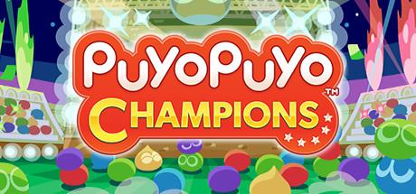 Lanzamiento: Puyo Puyo Champions