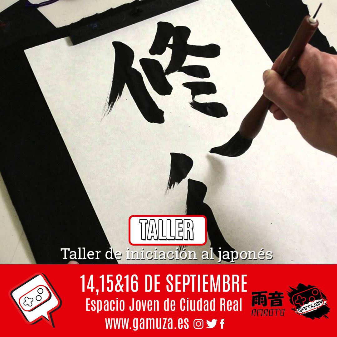 Taller iniciación al japonés